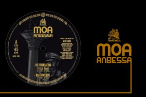 """His Foundation 12"""" Prince David - Moa Anbessa ... OUT NOW ! 2021 Dub, Dub Release, News, Singles"""